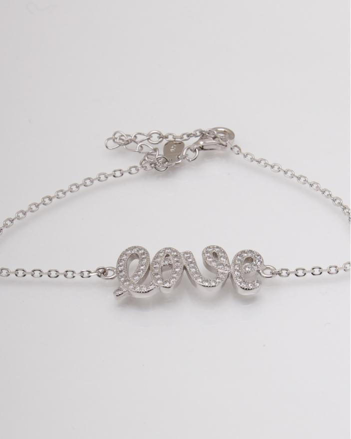 Bratara argint cod 5-14806, gr3.3