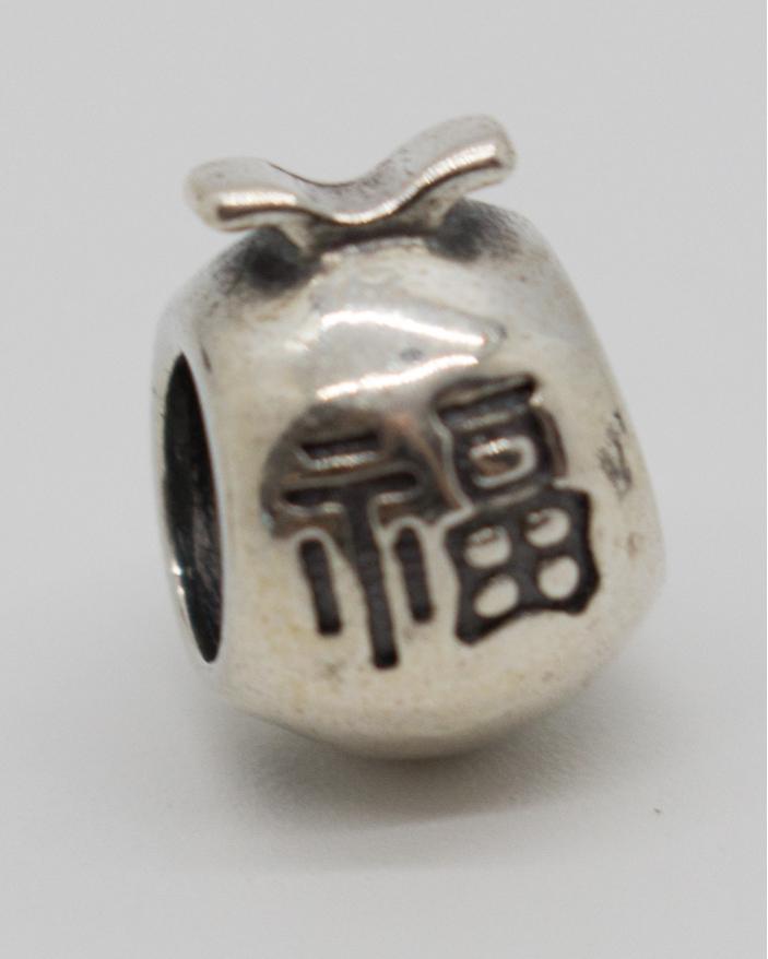 Pandantiv argint cod 6-10746. gr2.3