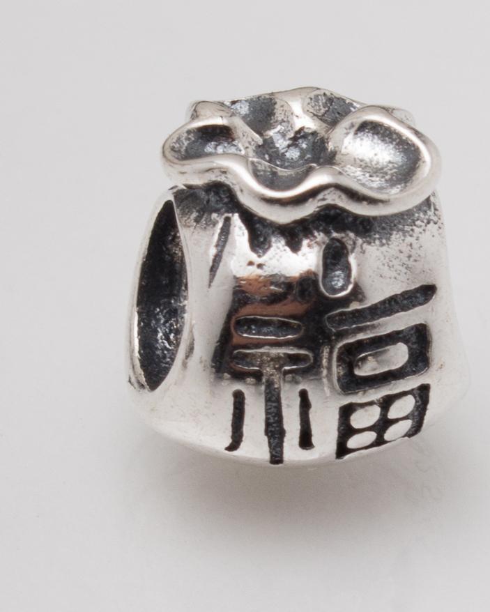 Pandantiv argint cod 6-5397. gr2.5