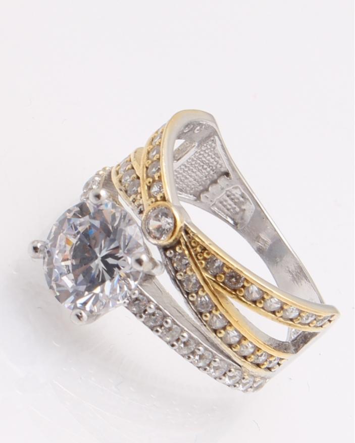 Inel argint de logodna auriu cod 1-25973, gr4.1