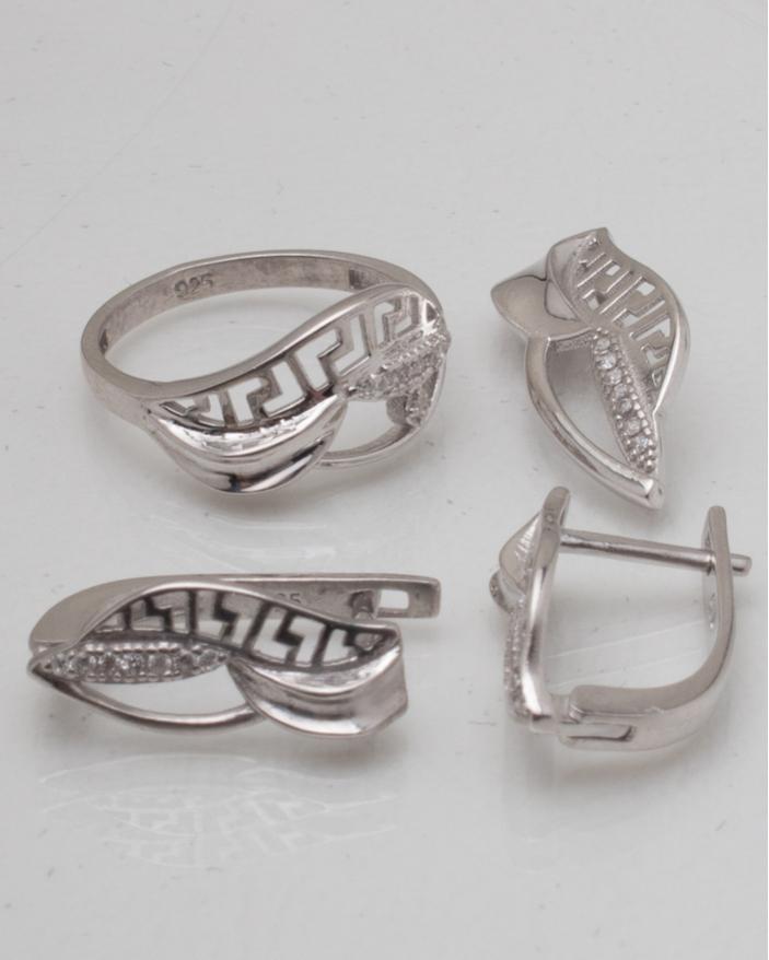 Set argint cod 3-9014, gr4.4