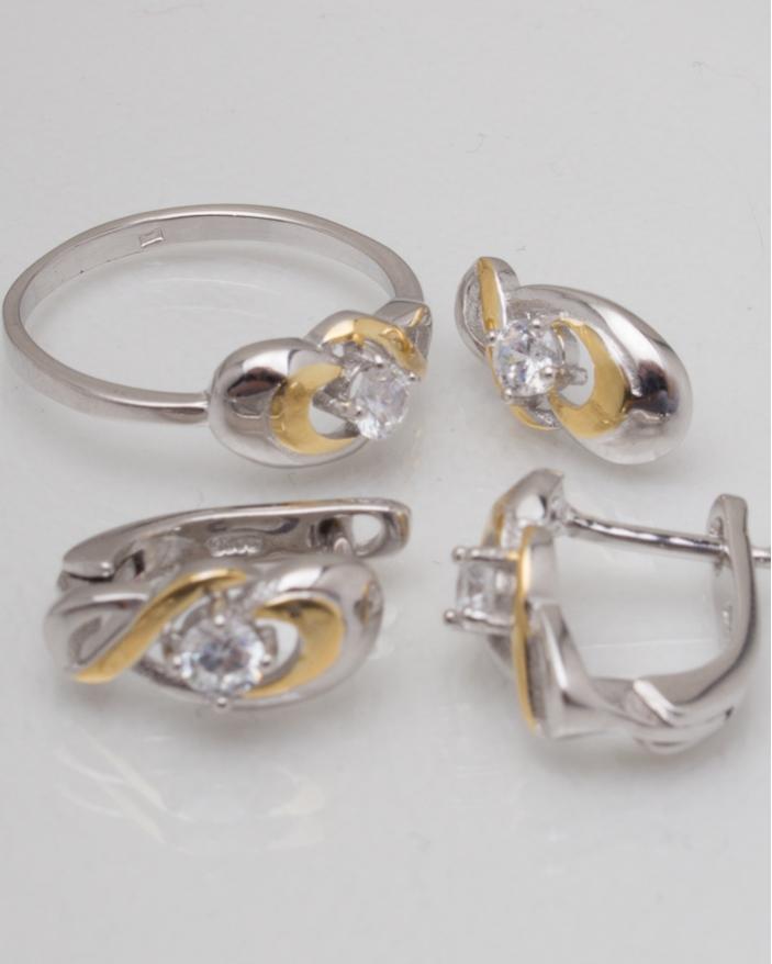 Set argint cod 3-9493, gr5.3